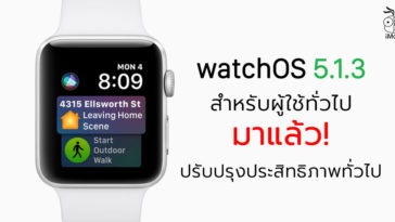 Watchos 5 1 3 Release Bug Fix