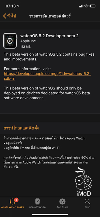 Watchos 5 2 Beta 2 Developer Release 1