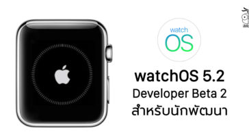 Watchos 5 2 Beta 2 Developer Release