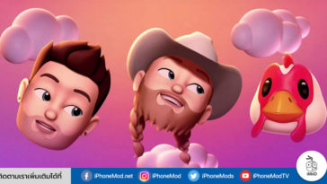 Apple Memoji Music Video Ad