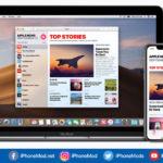 Apple News Img 2
