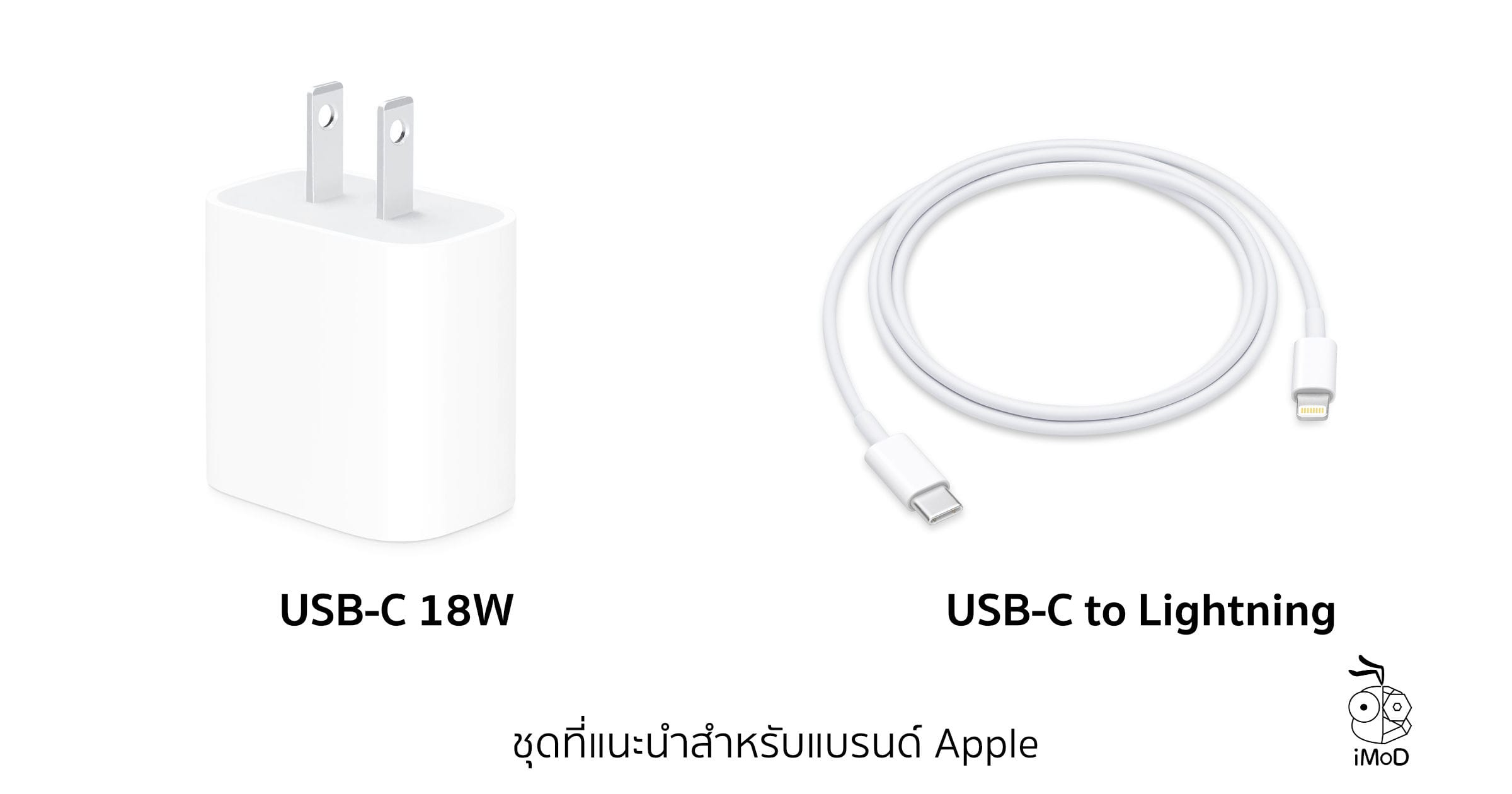 Apple Usbc 18w Adapter With Usbc To Lightning