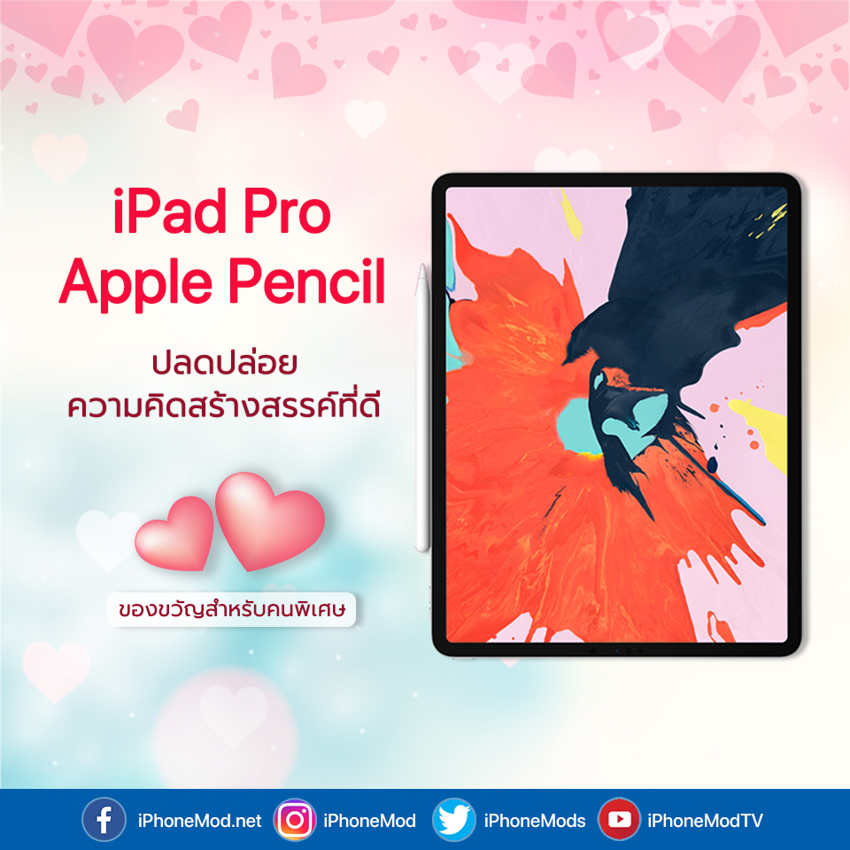 Apple Valentine Gift 2019 9