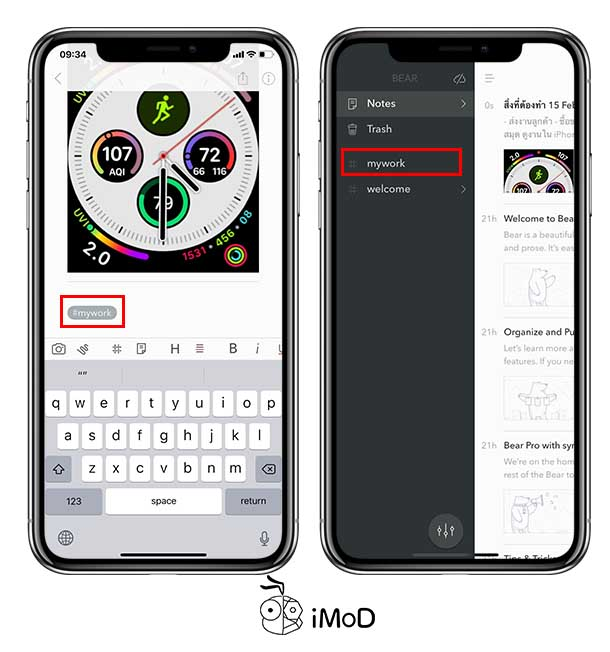 Bear Note App For Iphone Apple Watch 4