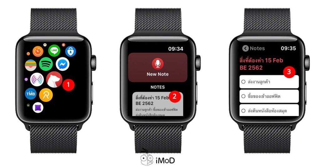 Bear Note App For Iphone Apple Watch 7
