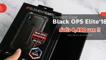 Element Case Black Ops Elite 18 Iphone Xs Max Cover
