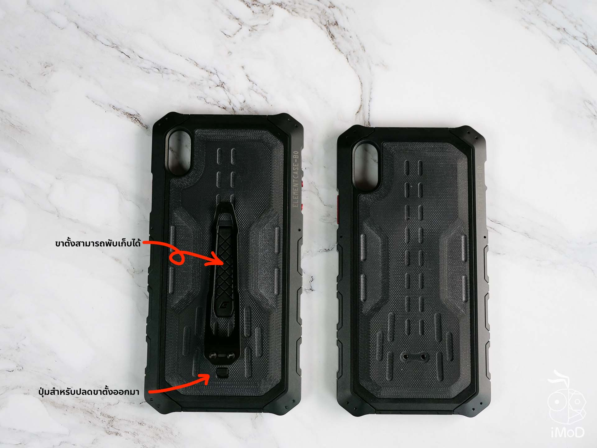 Element Case Black Ops Elite Iphone Xs Max 1222663