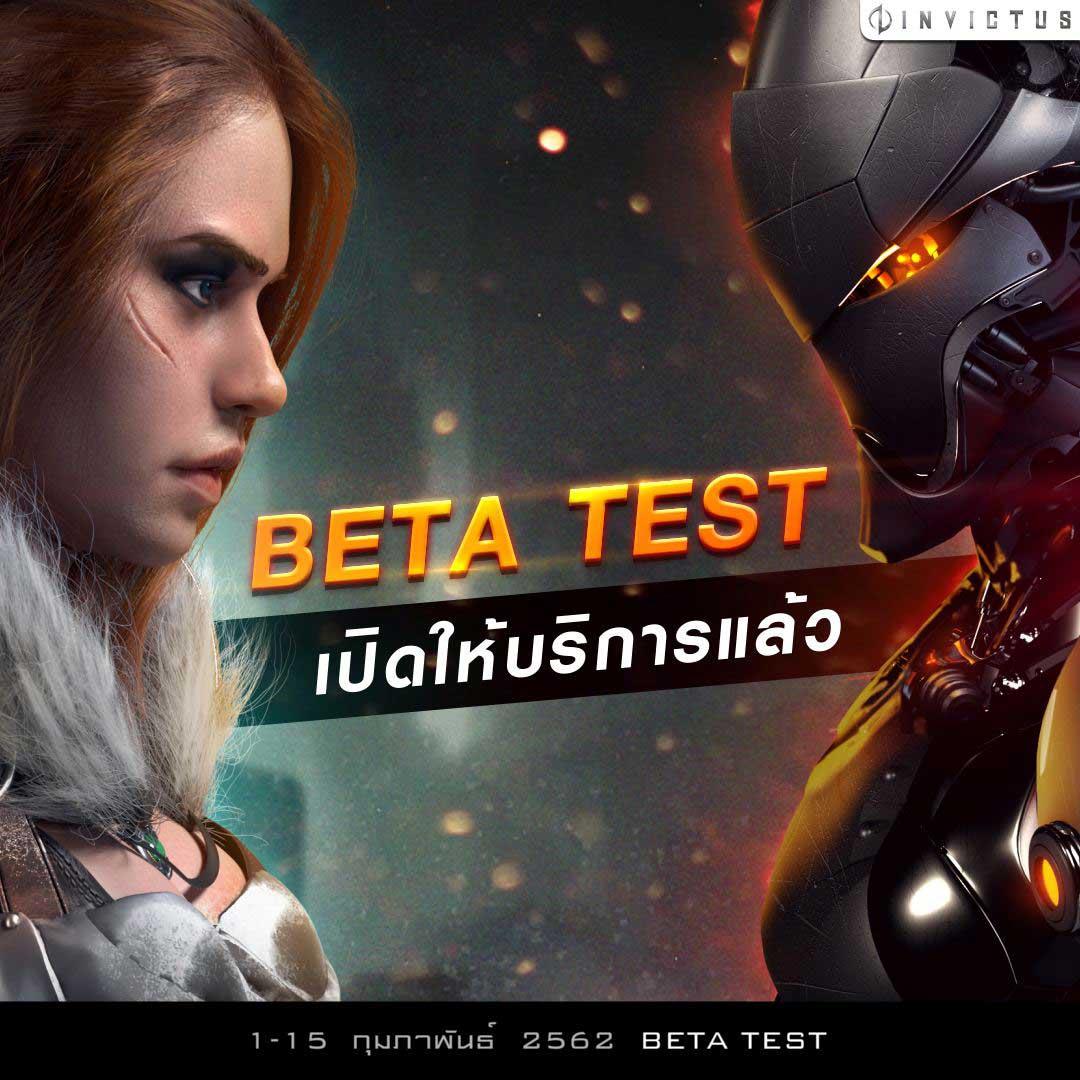 Game Invictus Beta Test