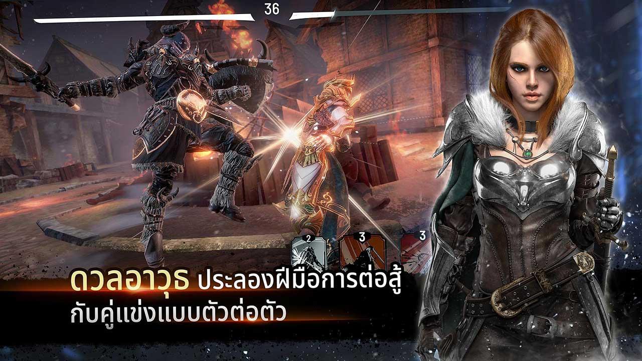 Game Invictus Content3