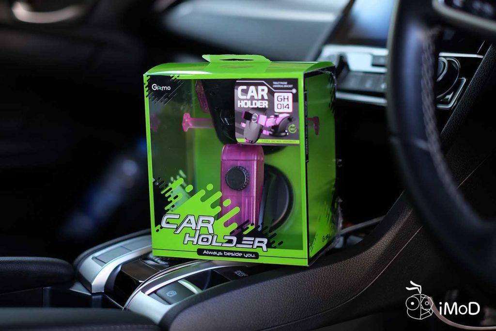 Gizmo Gh 014 Smartphone Car Holder 1