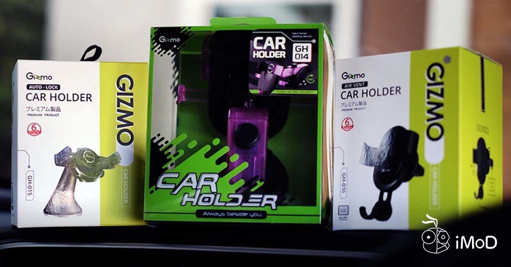Gizmo Smartphone Car Holder Cover