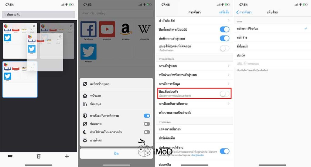 Google Chrome And Firefox Update Version For Ios 1