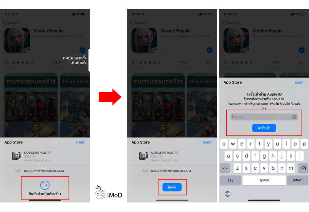 How To Change Download Appstore From Press Side Botton To Input Password Iphone X 3