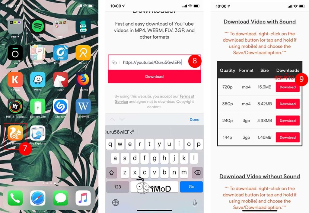 How To Download Youtube Vidio Iphone By Uc Browser 3