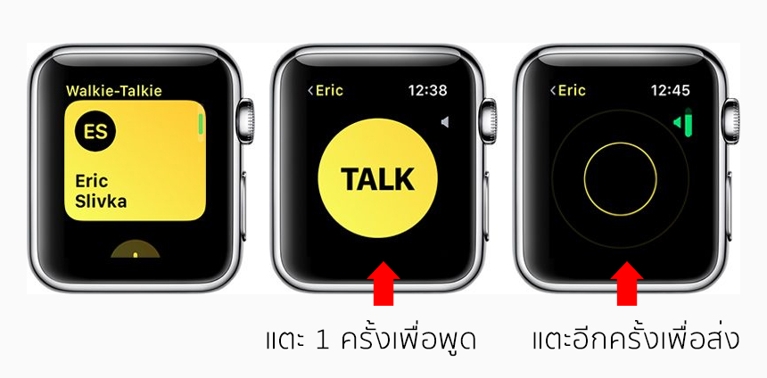 How To Enable Tap To Talk Walkie Talkie Apple Watch 2