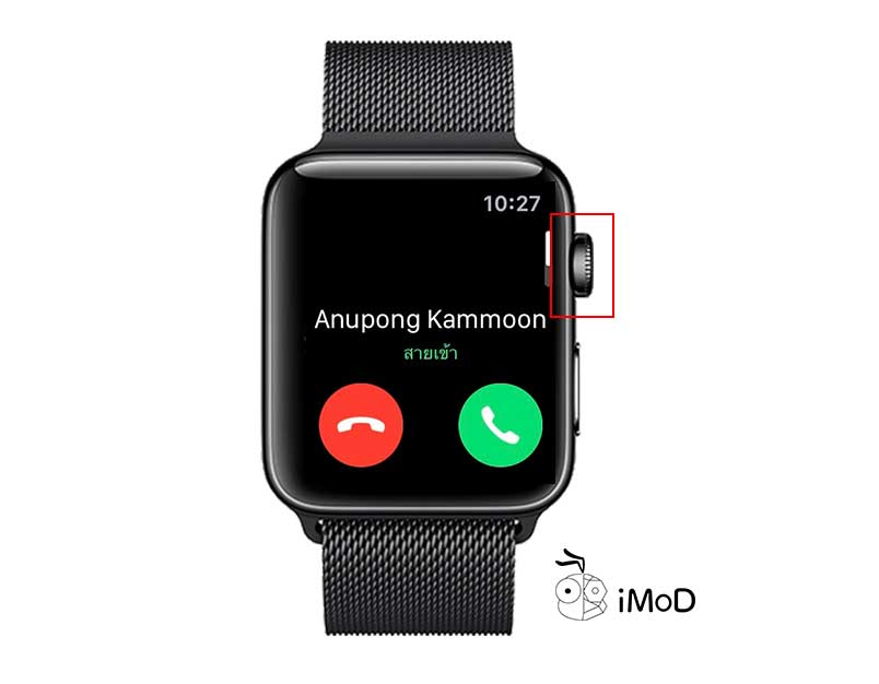 How To Stop Iphone Ringtone By Apple Watch 1