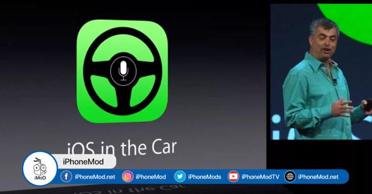 Ios In The Car 2013 Before Carplay
