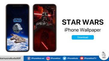 Iphone Wallpaper For Star Wars Fan
