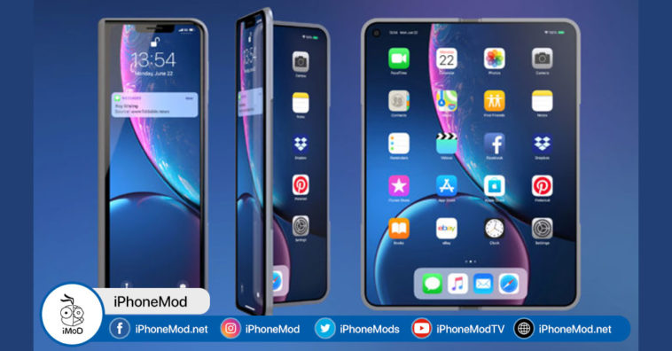 Iphone X Fold Render Concept