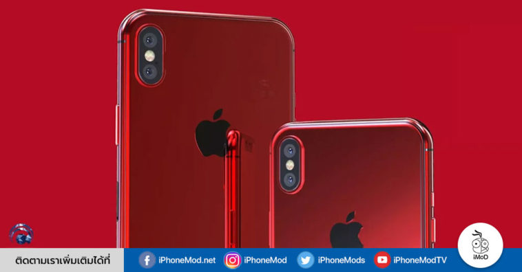 Iphone Xs Product Red Later This Month Rumors