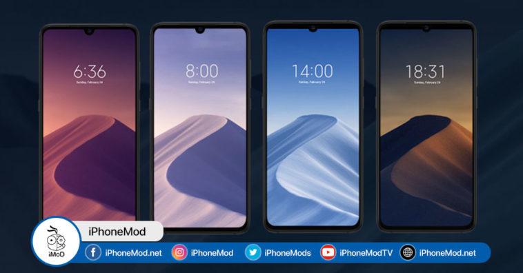 Mi 9 Wallpaper Copies Macos Mojave Wallpaper Cover 2