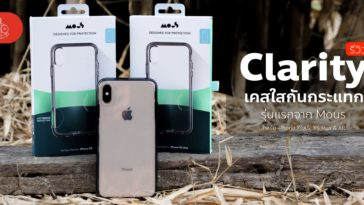 Mous Clarity Iphone Xs Max Xr Review Cover