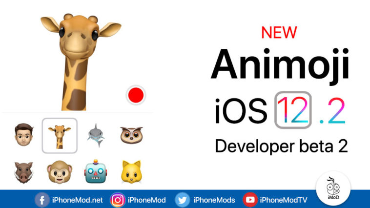 New Animoji Ios 12 2 Developer Beta 2