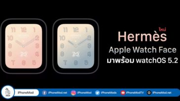 New Apple Watch Face Hermes Will Come With Watchos 5 2 Cover