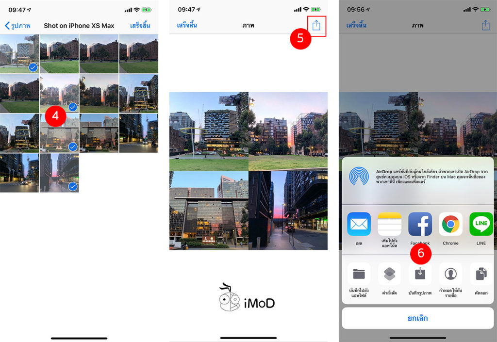 Photo Grid Iphone Shortcuts Ios 12 2