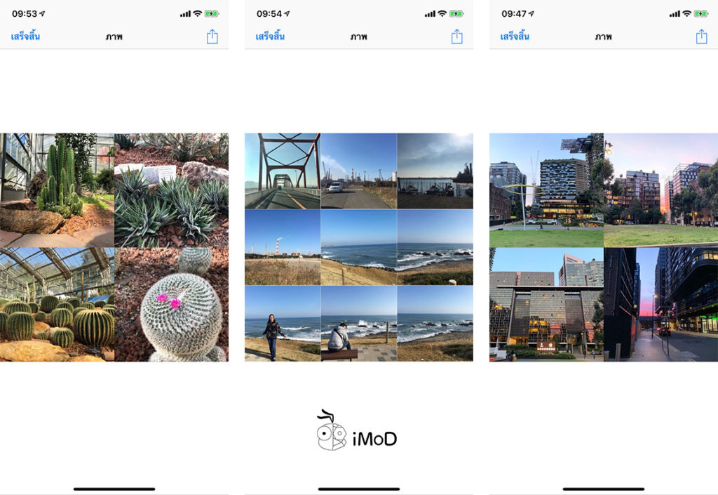 Photo Grid Iphone Shortcuts Ios 12 3