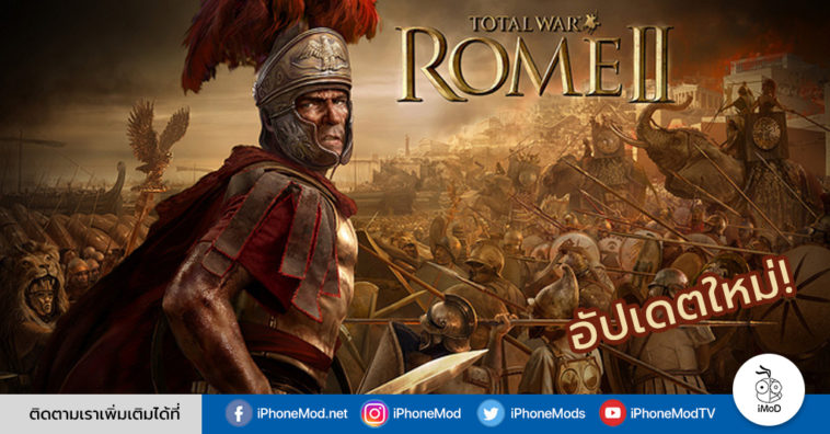 Rome Total War Update Support Ipad Pro 2018 11 Inch