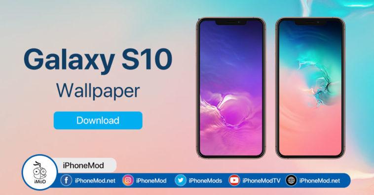 Samsung Galaxy S10 S10 Plus Wallpaper