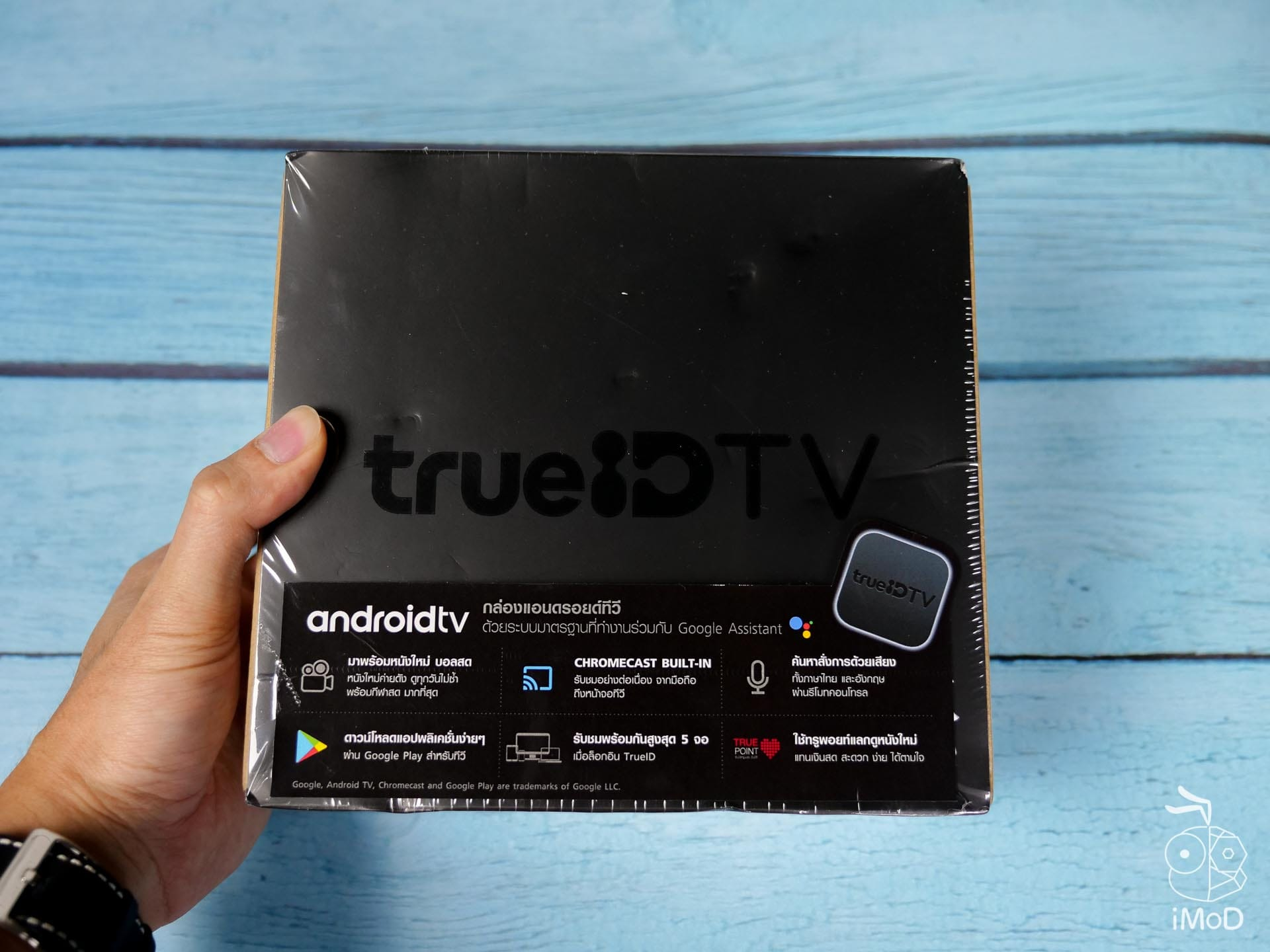 Trueid Tv กล่อง Android Tv รุ่น 2 Review 1222451
