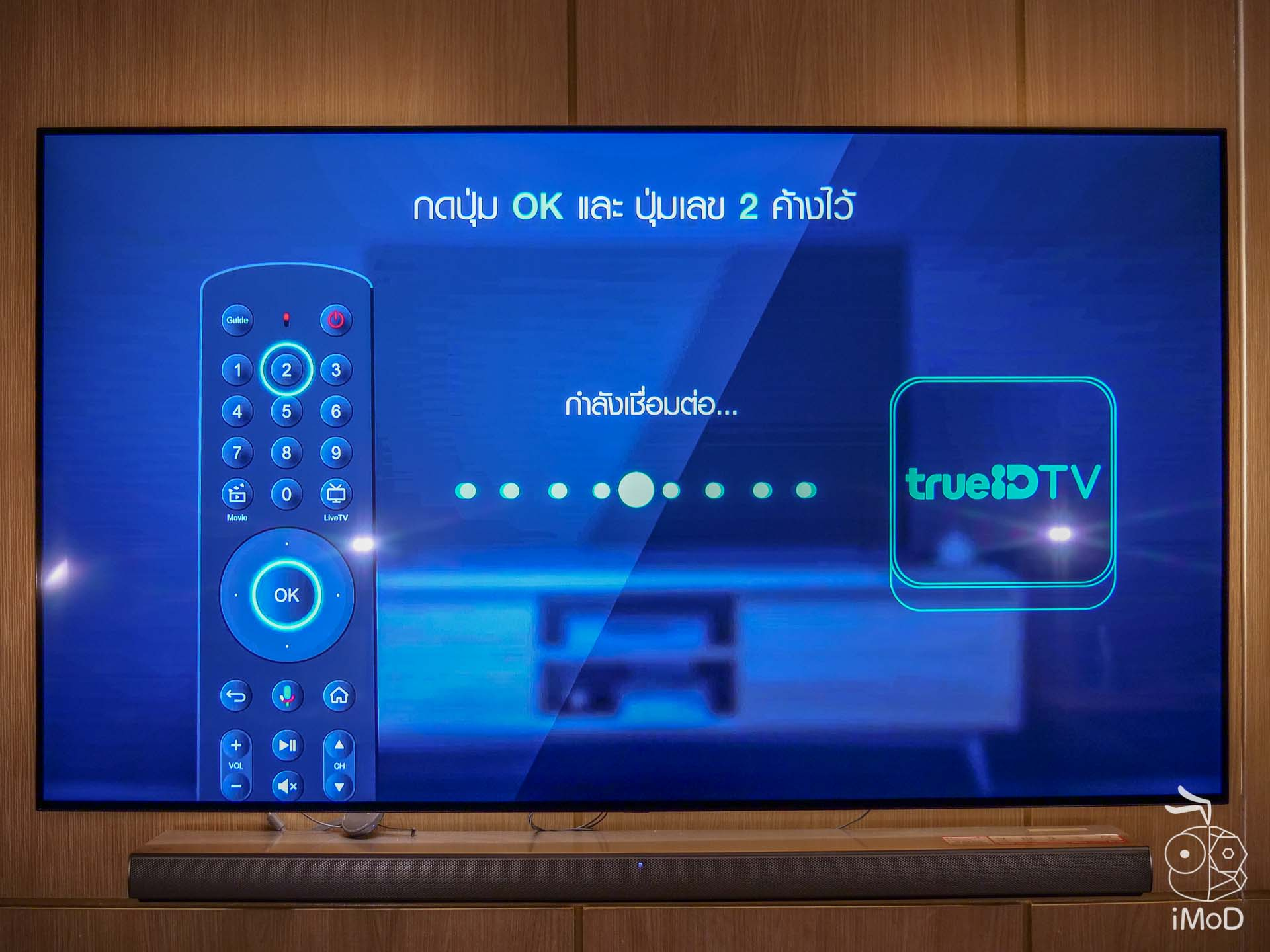 Trueid Tv กล่อง Android Tv รุ่น 2 Review 1222489