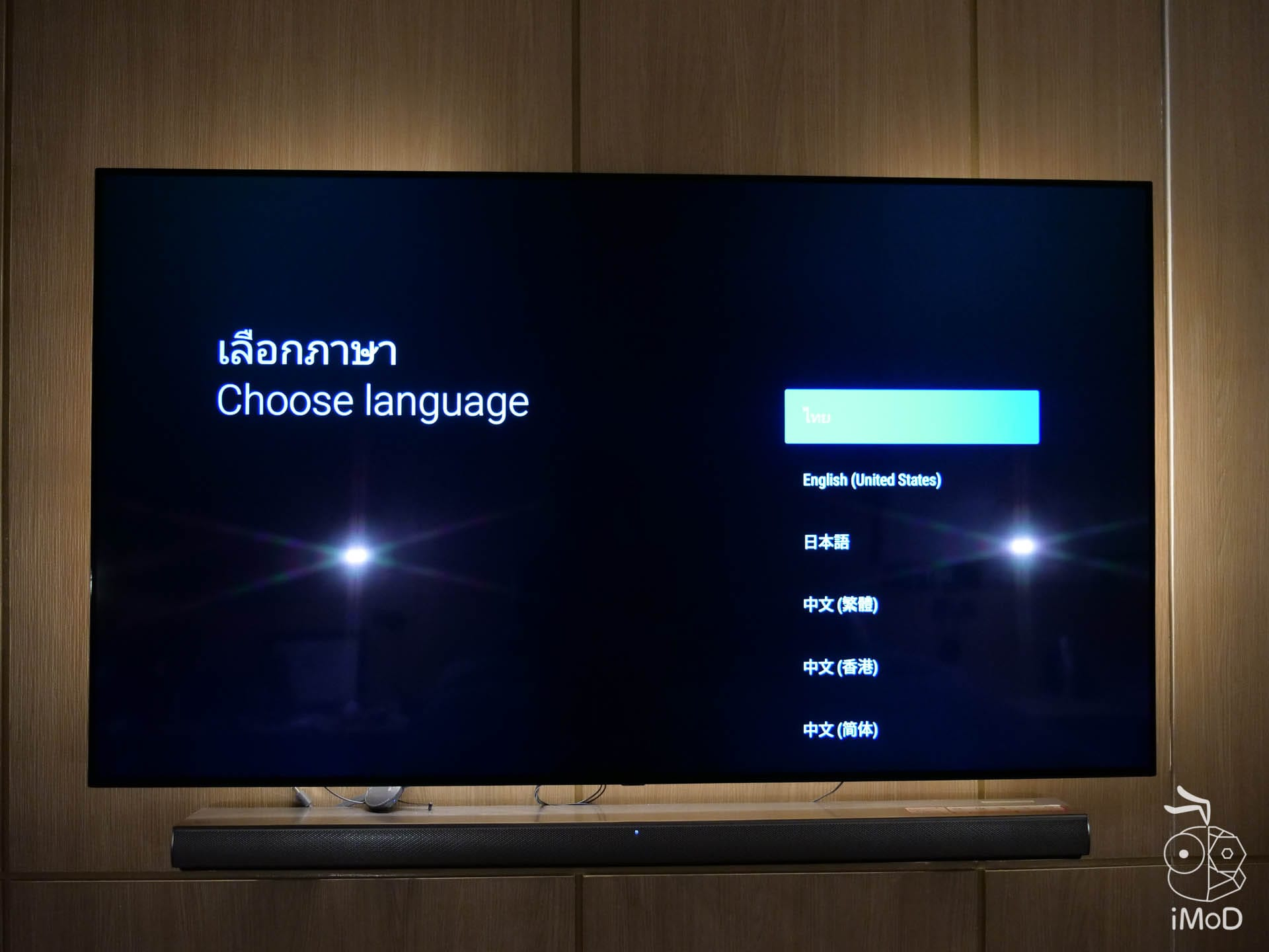 Trueid Tv กล่อง Android Tv รุ่น 2 Review 1222496