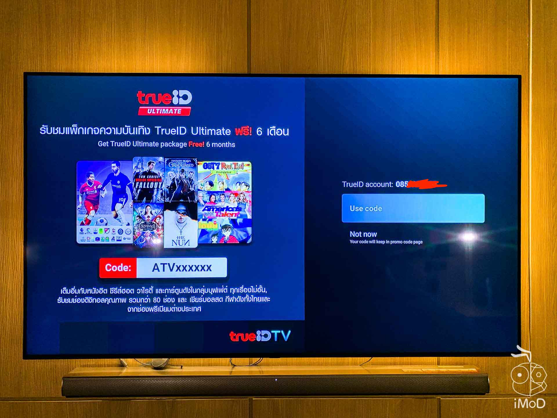 Trueid Tv กล่อง Android Tv รุ่น 2 Review 7180