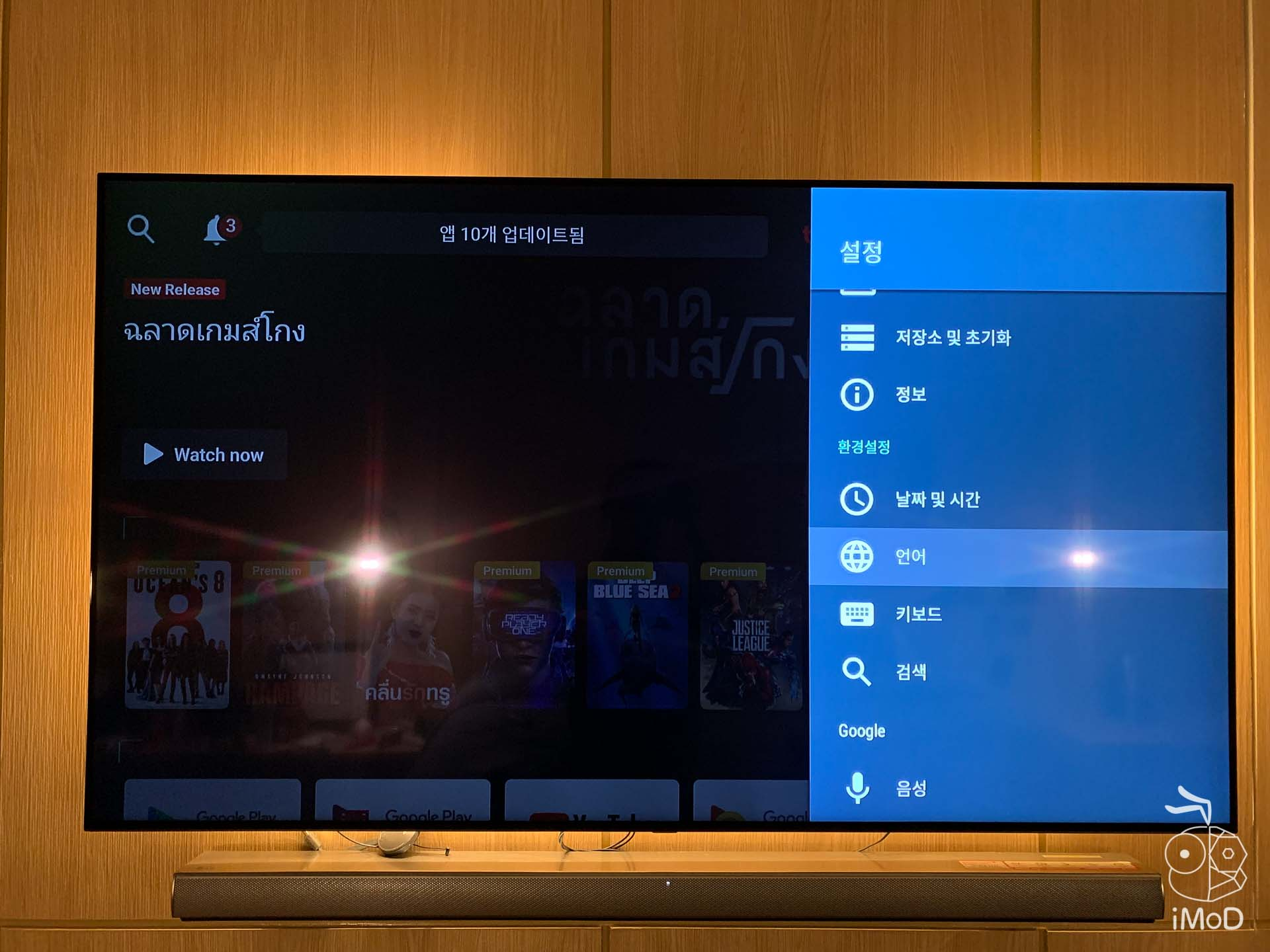 Trueid Tv กล่อง Android Tv รุ่น 2 Review 7185