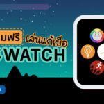6 Games Free For Apple Watch Suggestion