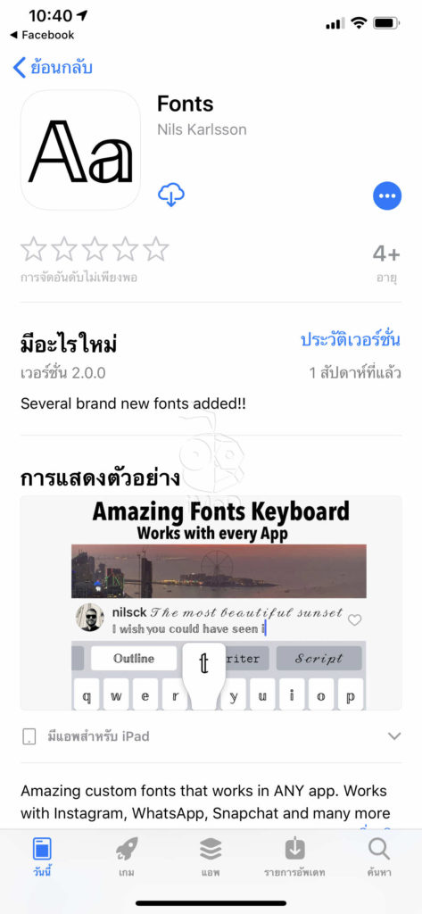 Add Font Style Iphone Keyboard By Fonts App 000002