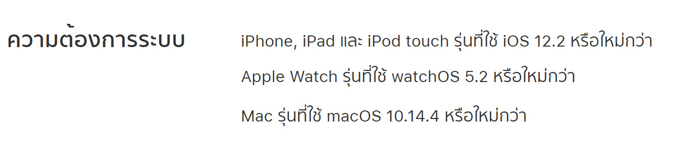 Airpower Airpods Ios 12 2 News Update Img 2