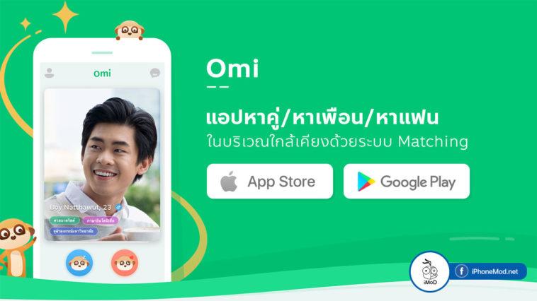 App Omi Cover
