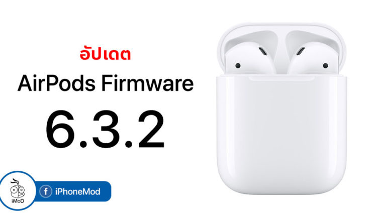 Apple Airpods Firmware 6 3 2 Released Cover