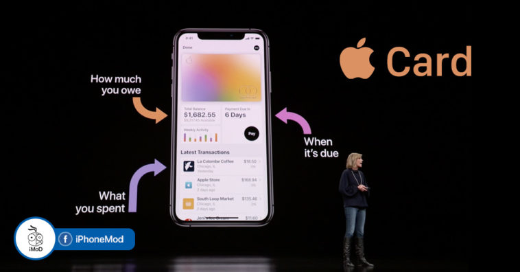 Apple Release Apple Card