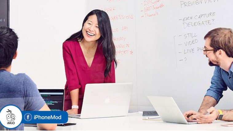 Apple Seeking Software Engineer Than Hardware Engineer Job List Report
