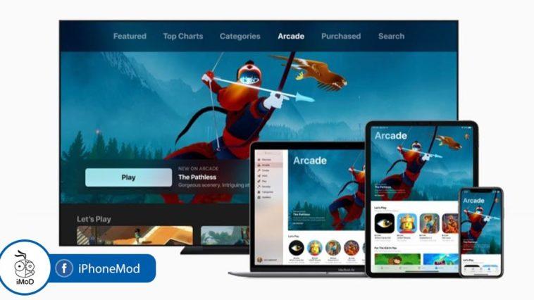 Apple Unveiled Apple Arcade