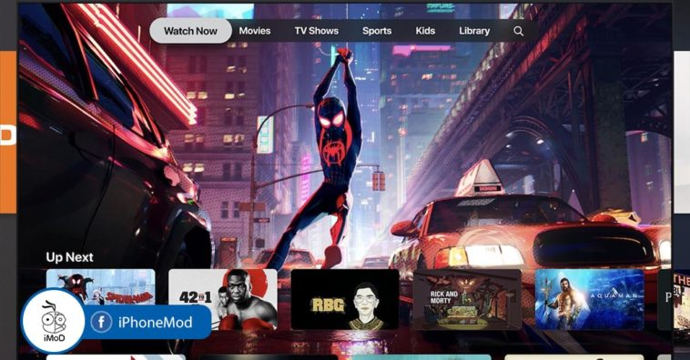 Apple Unveiled Apple Tv Apple Tv Channels