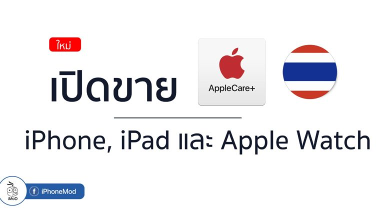 Applecare Iphone Apple Watch Thai Cover 2