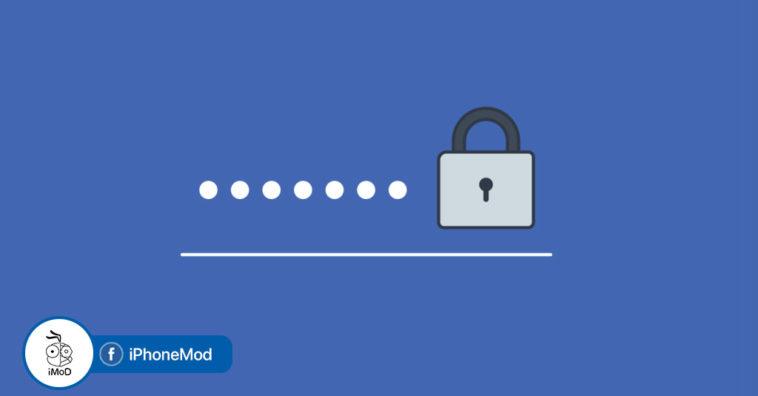 Facebook Plaintext Passwords Exposed