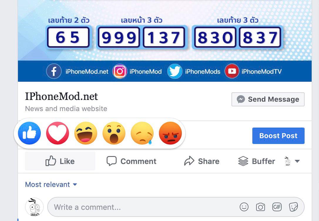 Facebook Update Emoticons