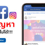 Facebooke Posts Error 14 March 2019 Cover